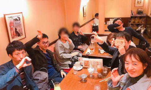 天神の夜カフェ会