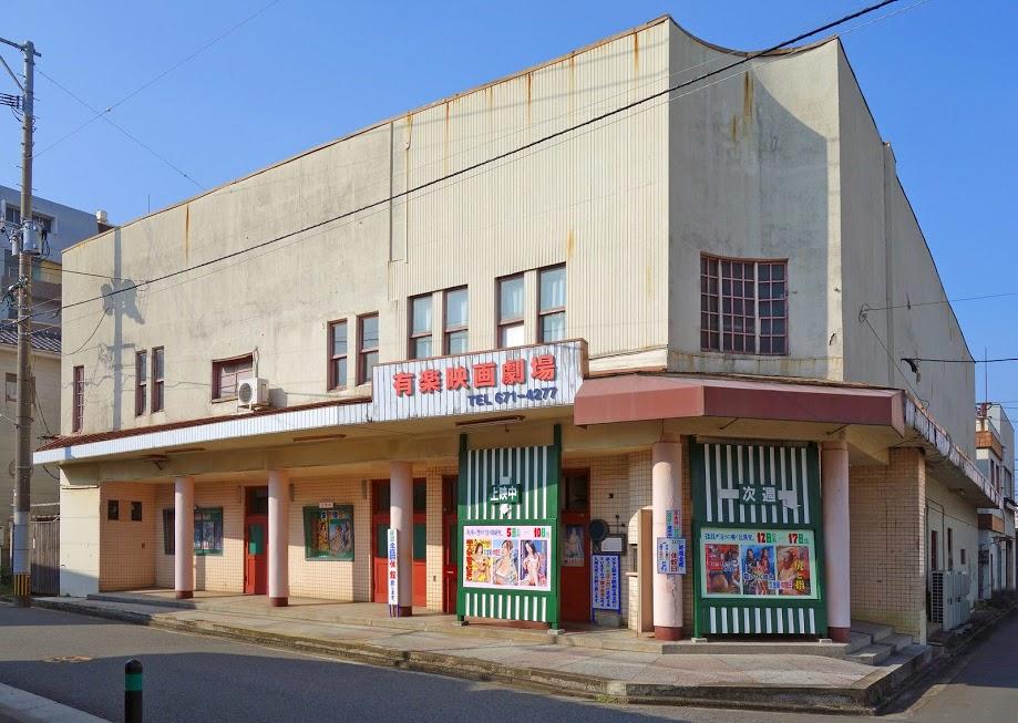 前田有楽劇場