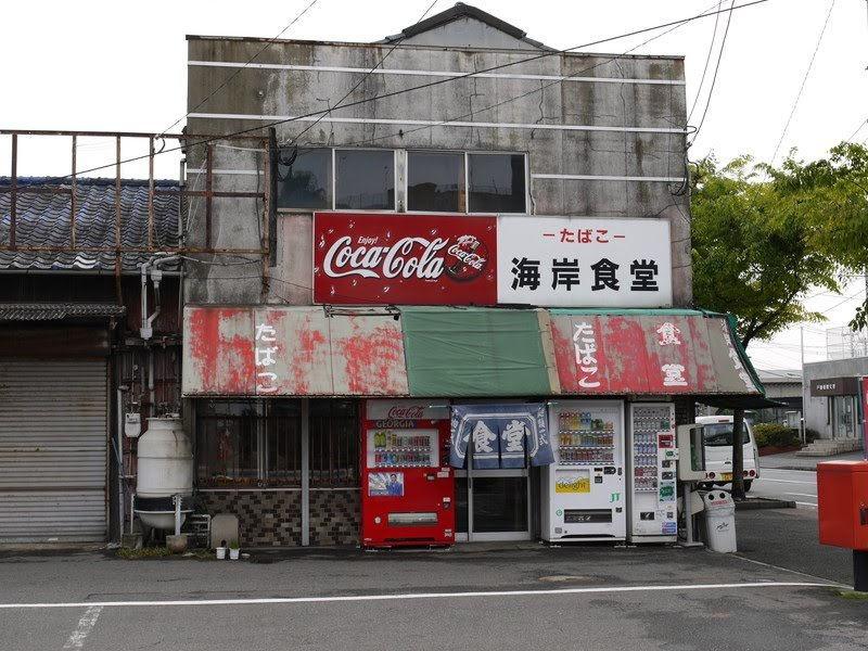 戸畑にある田中酒店
