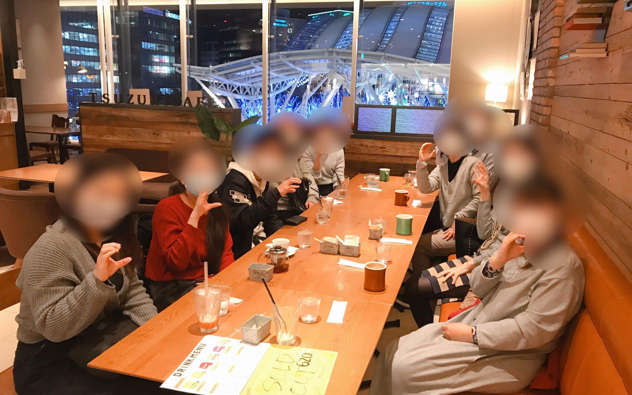 福岡カフェ会のフリートーク型